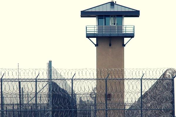 Admitere penitenciare - agenti in operativ: UPDATE 18.07.2016 13:30