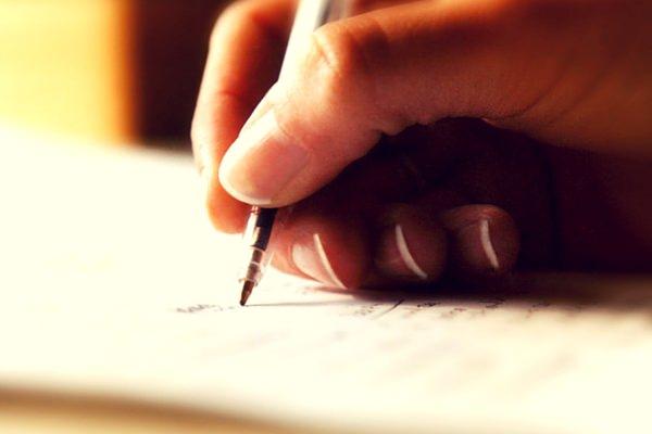 Subiecte proba scrisa - admitere penitenciare_ agent in operativ (repostat)