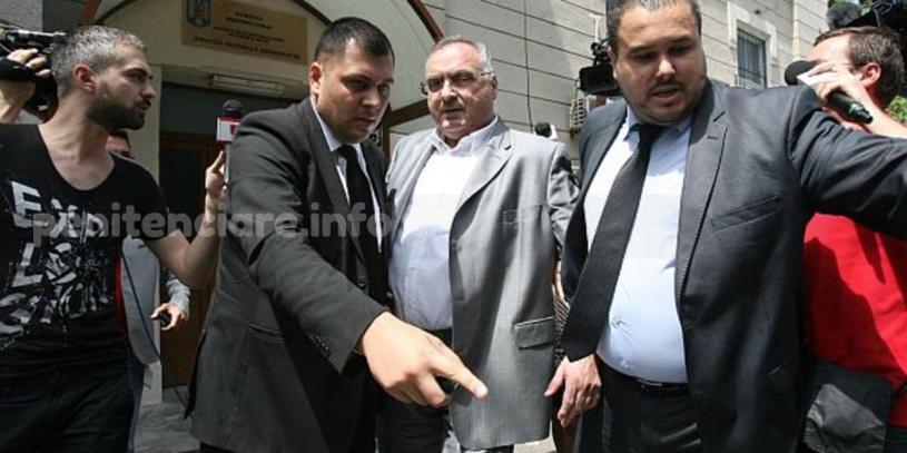 ANP reactioneaza in scandalul mortii lui Dan Adamescu