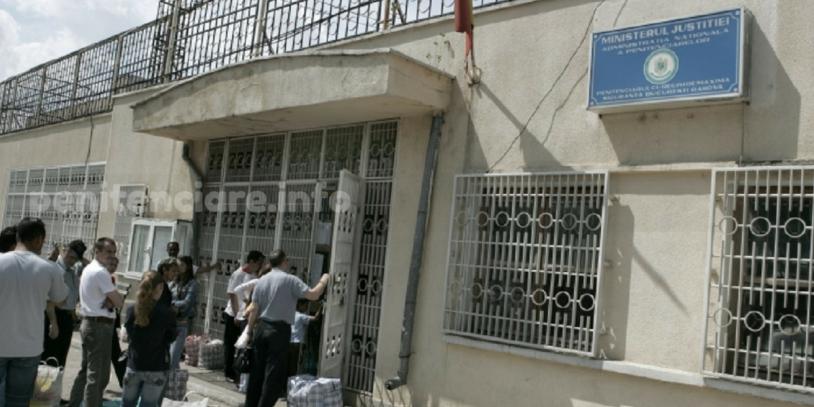 Penitenciarul Rahova suspect de prea multe controale ANP