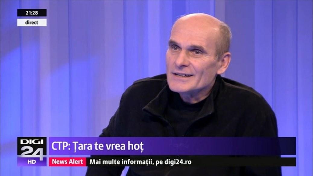 Tara te vrea hot