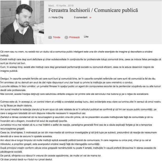 Fereasta inchisorii   Comunicare publica