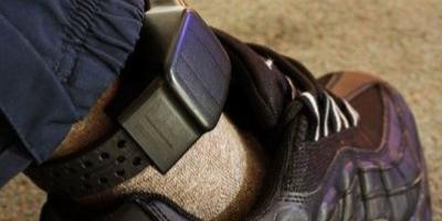 Supravegherea electronica la distanta este solutia orelor suplimentare si deficitului de personal?!