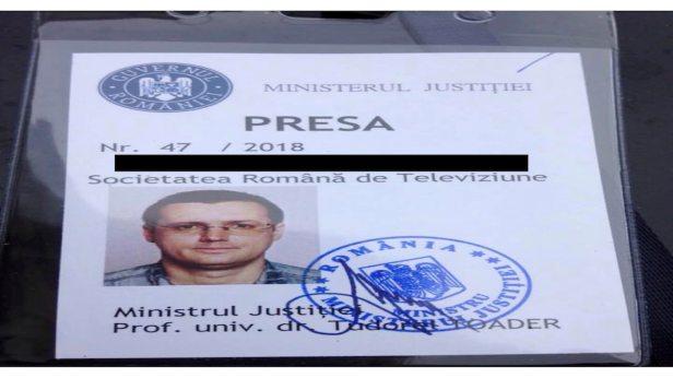 Tudorel Toader limiteaza accesul presei in Ministerul Justitiei