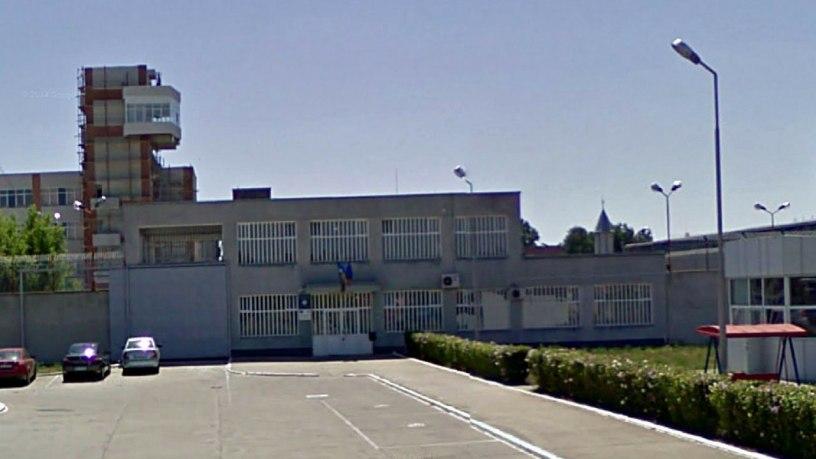 Ultraj la Penitenciarul Arad