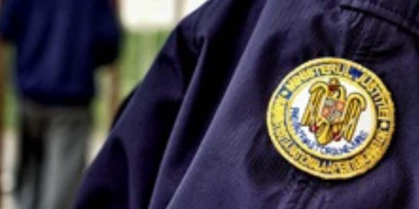 ANP-istii isi verifica uniforma